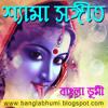 Dosh Karo Noi Go maa - Anuradha Paudwal