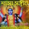 Vebe Dekh Mon Keu Karo Noy - Anuradha Paudwal