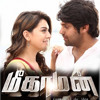 Meaghamann Movie Trailer Review   Arya , Hansika , Magizh Thirumeni, S. Thaman   Teaser
