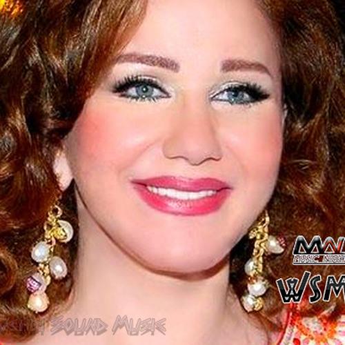 mayada el hanawi mp3
