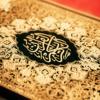 Tafsir of Shaikh Ibrahim Niasse: Surah Al Baqara 74 - 79