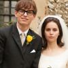 THE THEORY OF EVERYTHING - Double Toasted Audio Review