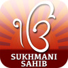 Gurdial Singh Paras - Sukhmani Sahib