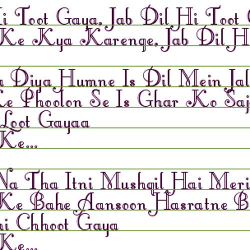 Jab Dil Hi Toot Gaya