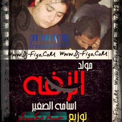 moled Alzafa By Hosam.mixseco