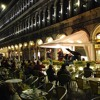 An orchestra plays in St. Mark's Square, Venice