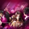 Temptation Of Wife OST (Korean) Can't Forgive  by Jheanna Nungay