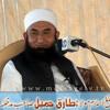 Maulana Tariq Jameel Raiwind Ijtima bayan
