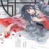 Vén Rèm Châu - Hoắc Tôn Song Of China - Hoắc Tôn   320 Lyrics, Upload Bởi Rizomavida