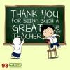 Terima kasih ku, Guru ku ❤.mp3