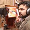 Hasbi Rabbi Jallallah Nasheed By Naveed Tahir (Gujar Khan) Pakistan
