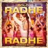 Radha Nachegi ( Tevar ) - Sonakshi Sinha & Arjun Kapoor