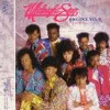 Engine No 9 (12'' Inch Version) - Midnight Star