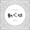 ScHoolboy Q - Studio (Vices & Yung Wall Street Remix)