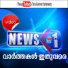 Asianet News@1pm 27th Nov 2014