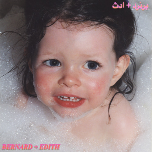 Bernard + Edith - WURDS