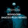 Premiere: Royksopp 'Sordid Affair' (Maceo Plex Remix)