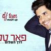 פאר טסי - דרך -השלום DJ TOM COHEN Mash-UP