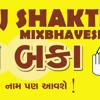 JO BAKA _(GUJRATI MIX DJ SHAKTI MIX BHAVESH)