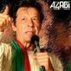 Laro Mujay - PTI SONGS