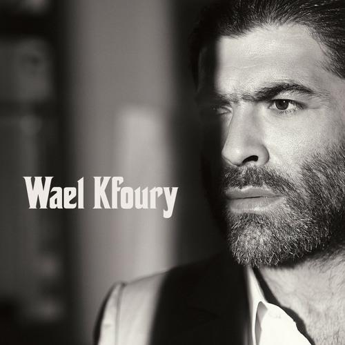 wael kfouri tabki toyour
