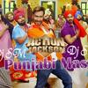 Punjabi Mast {Action Jackson}