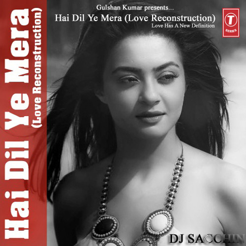Dil Mera New Song Akhil: Hai Dil Ye Mera (Love Reconstruction)