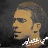 Download Ramy Essam - Age of The Pimp -فى عهد العرص Mp3