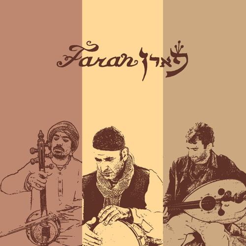 Faran album