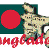New Bangla Song 2014