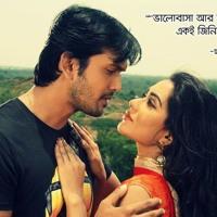 Cover mp3 Chuye Dile Mon | Sajid Sarkar ft.Tahsan Khan & Sha