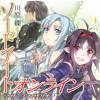 Sword Art Online II - OP2 [ Courage ] ภาษาไทย Kamio & Elizabeth