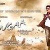 Lingaa Tamil Movie Preview   Rajinikanth, K. S. Ravikumar, A. R. Rahman, Anushka   Songs, Trailer