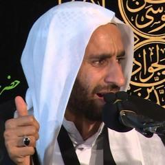 نعي فجيع - هالطشت تخفيه عني - الملا عبد الحي قمبر