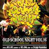 DJ KUU×TONY ANIMATION - POPPIN' WHAT YOU GOT (REMIX)【FREE DOWNLOAD】