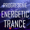 Rising Sun TPR (DOWNLOAD:SEE DESCRIPTION)   Royalty Free Music   Progressive Trance Dance Party
