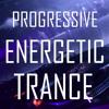 Morning Light (DOWNLOAD:SEE DESCRIPTION) | Royalty Free Music | Progressive Trance Energetic Dance