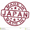 Made In Japan (Kingdom Hearts II, Pokemon, Yugioh)