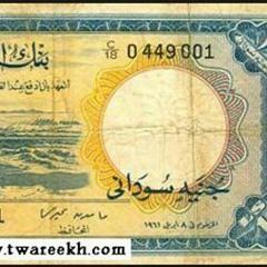 محمود عبد العزيز - أحلى غرام . حفلة