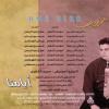 Rohy Ana - amr Diab روحي أنا - عمرو دياب