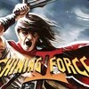 Shining Force 2 | (Mitula Remix) | Prod. By Marquis The Producer