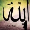 Hadees-e-Qudsi - Aye Ibn-e-Adam ! Aik Teri Chahat Hai - Mr. AaS