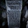 Estela galaico-romana de Tal, por Elixio Vieites