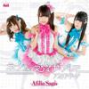 Afilia Saga - Ito (糸)
