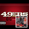 18.OC ODD COUPLE - 49ERS NJD - DENISE  (RIP) - FT - DENISE - DAYDAY - Bow Wow, Jagged Edge - My Baby