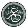02   Hijrah   Umar And The Quran   Jihad With The Messenger Of Allah