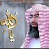 Download نبيل العوضي - نشيد( يا الله )يا أعذب الألفاظ - أمين حاميم Mp3