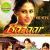 Dekh Lo Aaj Humko Jee Bhar Ke ...( Bazaar -1982) - Cover