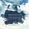 Beethoven/ Liszt: Symphony No. 5 In C Minor, Op. 67  I. Allegro Con Brio — Yury Martynov