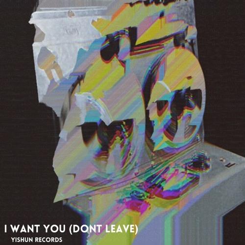 I Want You - Dead Lagoon